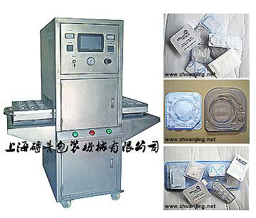双工上海医疗封口机